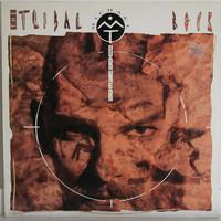 Turner Michael: The Tribal Rock
