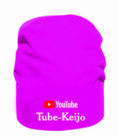 Tube-Keijo puuvillatrikoopipo pinkki