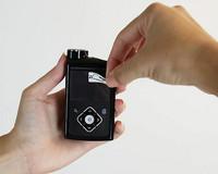 Medtronic, suojakalvo insuliinipumppuun