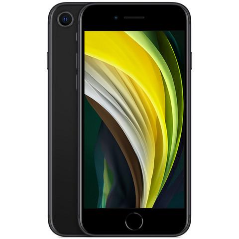 Apple iPhone SE 64 Gt -iOS-puhelin, Musta