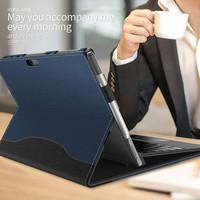 CMD Surface Pro7 Premium Suojakotelo