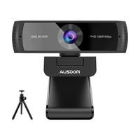 AUSDOM AW651 videokamera