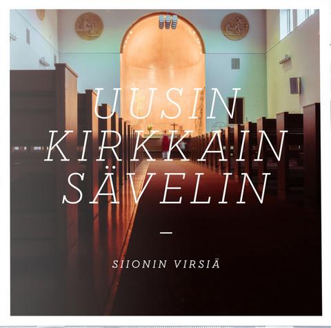 Helsingin Seuratuvan kuorot: Uusin kirkkain sävelin