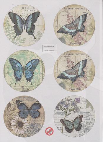 Helmiäishohtoiset korttikuvat foliolla STANSSATTU nr12