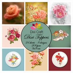Dixi Craft korttikuvat ihania kukkia