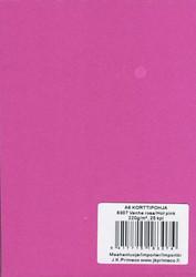 Korttipohjat a6 Hot Pink 25kpl JK Primeco
