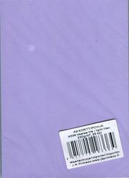 Korttipohjat a6 vaalea lila 25kpl JK Primeco