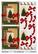 BD 3d-kuva joulukuusi ja iso rusetti 067654