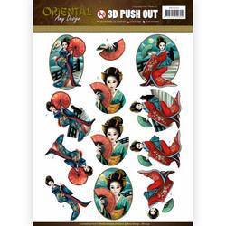 Amy Design Oriental 3D-kuvat, Geishas. Valmiiksi leikatut