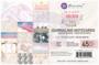 Prima Golden Coast Journaling Cards,  4