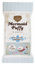 Mermaid Puffy Air-Dry Clay, kevytsavi, valkoinen, 50 g