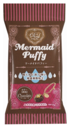 Mermaid Puffy Air-Dry Clay, kevytsavi, chocolate, 50 g