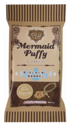 Mermaid Puffy Air-Dry Clay, kevytsavi, biscuit, 50 g