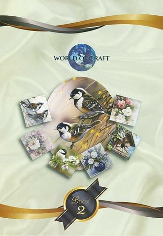 World of Craft korttikuvakirja nro 2