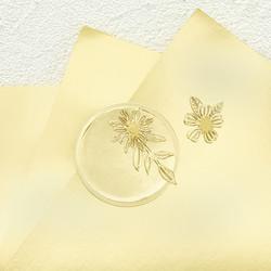 Spellbinders Mirror Gold Cardstock -peilikartonki