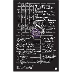 Finnabair sapluuna Documented