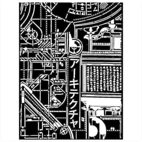 Stamperia sapluuna Sir Vagabond in Japan, Texture Mechanism