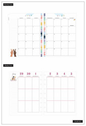 Mambi Classic Vertical Happy Planner 18 kk -kalenteri, päivätty, Stronger Together