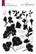 Altenew Pen Sketched Silhouette -leimasinsetti