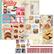 Memory Place paperipakkaus Vintage Recipes