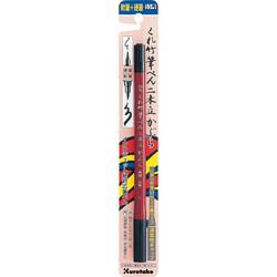 ZIG Fude Pen Nihon-Date Kabura -sivellinkynä, musta