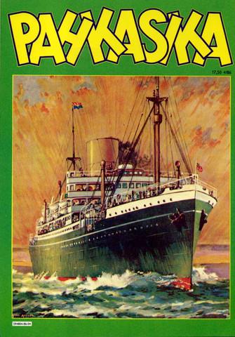 Pahkasika 28 (4/1986)