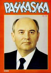 Pahkasika 36 (4/1988)