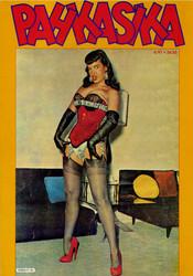 Pahkasika 48 (4/1991)