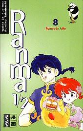 Ranma 1/2 – 8: Romeo ja Julia