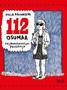 112 osumaa – Sarjakuvataiteilijan päiväkirja