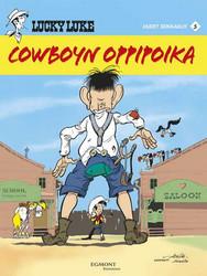 Lucky Luke uudet seikkailut 5: Cowboyn oppipoika