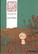 Riisipoika – Ensimmäinen kirja