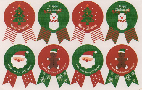 Happy Christmas - sticker sheet