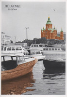 Helsinki stories - Boats