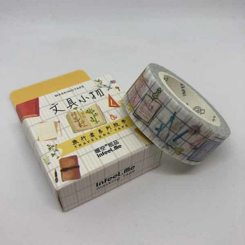 Washi tape - Stationery (1.5cm x 7m)