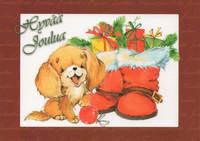 Joulukortti - Lemmikit #8