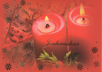Christmas postcard - Candle flame #1
