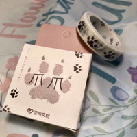 Washi tape - Cat paws (1cm x 5m)