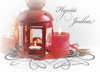 Christmas postcard - Flame atmosphere #7