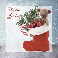 Christmas postcard - Teddy bears #1