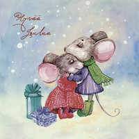 Christmas postcard - The joy of Christmas (square card 14x14cm) #6