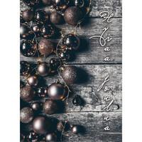 Christmas postcard - Christmas time #2