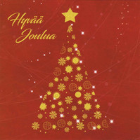 Christmas postcard - Twinkle the Christmas stars (square card 14x14cm) #4