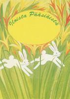 Happy Easter - bunnies