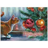 Joulukortti - Kissat #1