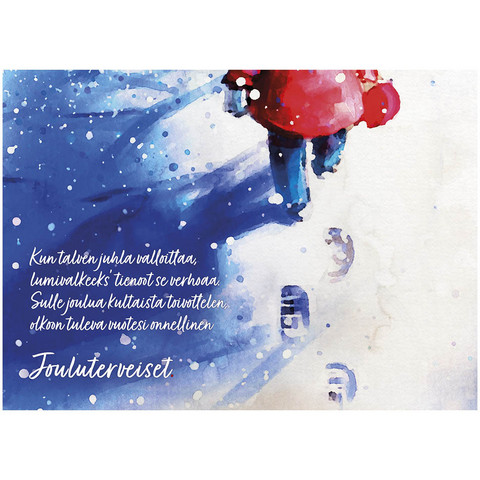 Christmas postcard - Friend's Christmas #4