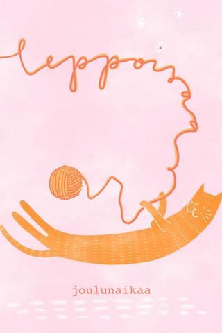 Tuuliamoods - Leppoisaa joulunaikaa