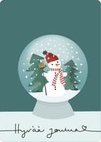Bedaprint - Snowman