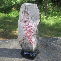 Maljakko Vuori, takaseinä L, korkeus 32cm keramiikkaa punainen
