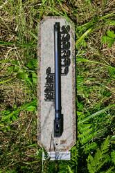 Lämpömittari Graniitti punainen 33x9cm. Suomi nroA
